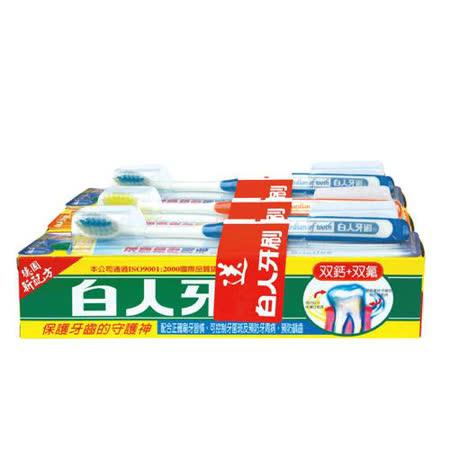 ★ 控制牙菌斑 ★ 預防牙周病、齲齒