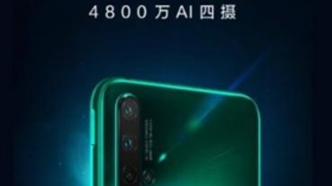 首發用於 nova 5?華為可能推出旗下第二款 7nm 製程處理器 Kirin 810