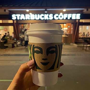 スターバックスコーヒー 上野恩賜公園店のundefinedに実際訪問訪問したユーザーunknownさんが新しく投稿した新着口コミの写真
