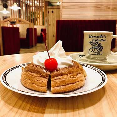 コメダ珈琲店 ヴィアイン広島新幹線口店のundefinedに実際訪問訪問したユーザーunknownさんが新しく投稿した新着口コミの写真