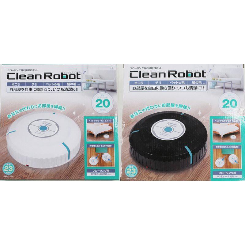 品名:自動掃地機器人 淨重:500g 產品尺寸:高6 X 直徑23 cm 產品材質:ABS 產品配備:主機1台 灰塵吸附紙 20張(超市,商場均有售) 功能: 1、掃動式自動掃地機器人 2、自動感應裝