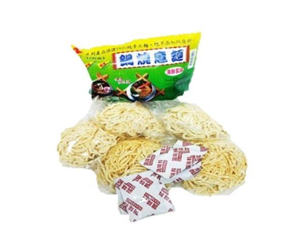 【94bon】台南美食 鍋燒意麵 (海鮮風味) 5入 附調味包