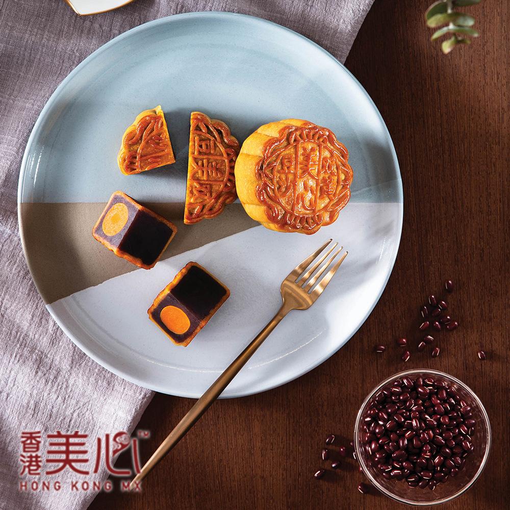 預購-美心 雙黃豆沙月餅2盒+精選口味限量版2盒
