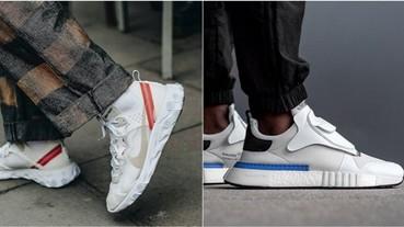 每週鞋報:NIKE 和 CDG 出了雙高跟鞋;New Balance x Paul Smith 聯名系列發布