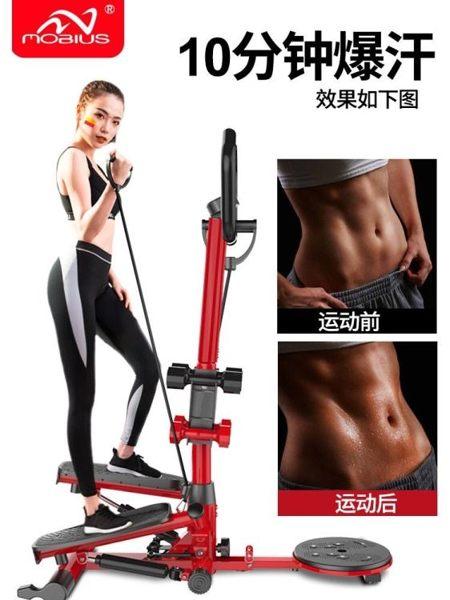 家用小型扶手瘦腿身原地踏步機登山腳踩踏機減肥多功能健身器材女