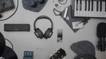 跳色穿搭的好夥伴!Sony 全新 h.ear 系列藍牙耳機登台!
