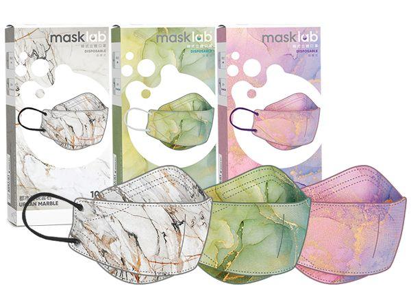 masklab~成人KF韓式立體口罩(盒裝10入)KF 雲石系列 款式可選【DS001766】