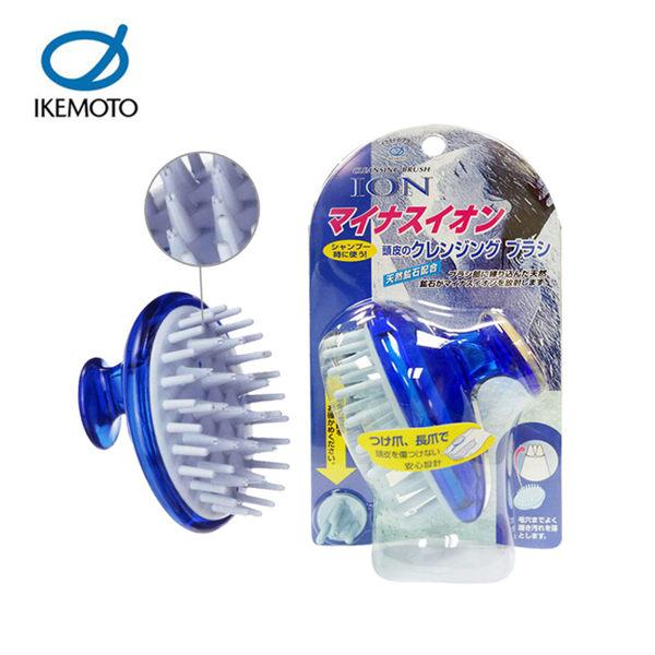 【日本正版】池本 ION 天然礦石 按摩洗髮梳 日本製 梳子 洗頭梳 負離子 IKEMOTO IC-60 105018