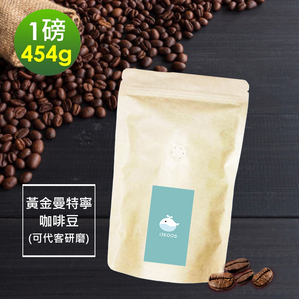 本商品採預購方式收到訂單後的d+7個工作天才會出貨哦 請選擇規格 a咖啡豆 b代客研磨(會損耗約3g) 請選擇規格或備註於地址後方若無備註皆以咖啡豆(未磨粉)出貨 包裝袋款式以廠商實際出貨為準 i3k