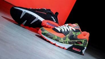 勘履訪客 / 同款迷彩不同滋味 Nike Air Max 90 & 2090 'Duck Camo' Pack