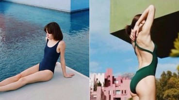 如果你在尋找一件清新復古夏日泳裝,這個意大利的小眾品牌會是你的絕佳選擇!