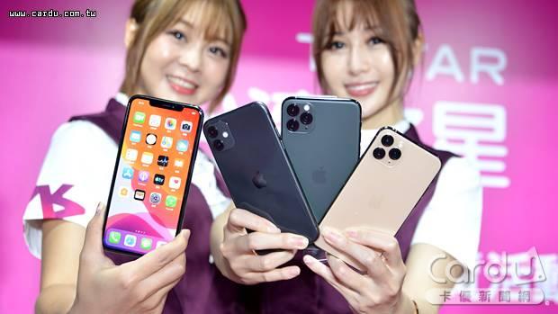 iPhone 11系列新機開賣,配備3鏡頭深受果粉喜愛,使得各電信業者購買人潮較往年熱絡(圖/卡優新聞網)