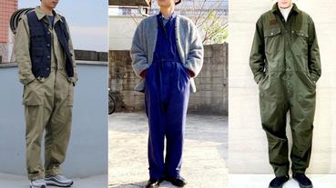 全靠「連身工裝服」就搞定!一件即刻塑造出懂穿的性格印象