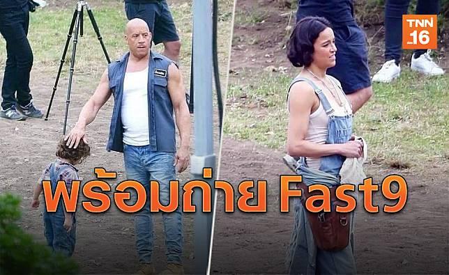 เริ่มแล้ว! 'วิน ดีเซล-มิเชลล์ ราดรีเกซ' ถึงไทย พร้อมถ่าย Fast 9