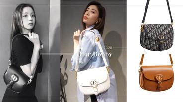 Dior 2020最新爆款「Bobby肩背包」,圓潤外型摩登休閒,快來看賈靜雯、JISOO怎麼背!