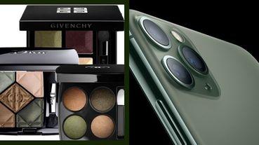 iPhone新色 「夜幕綠」美到炸裂~神秘深邃綠色雙眼莫名有女人味!5款深綠眼影盤必收