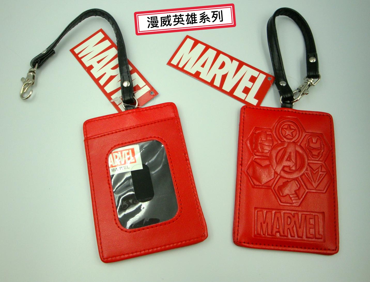 MARVEL 漫威英雄系列 (皮革質感) 票卡夾 證件套 悠遊卡套 行李吊牌