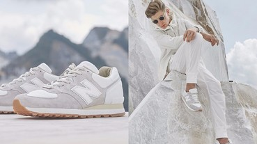 清新質感!END. x New Balance 575 Marble White 聯名鞋款!