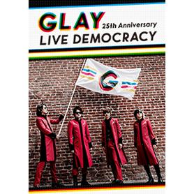 glay no democracy