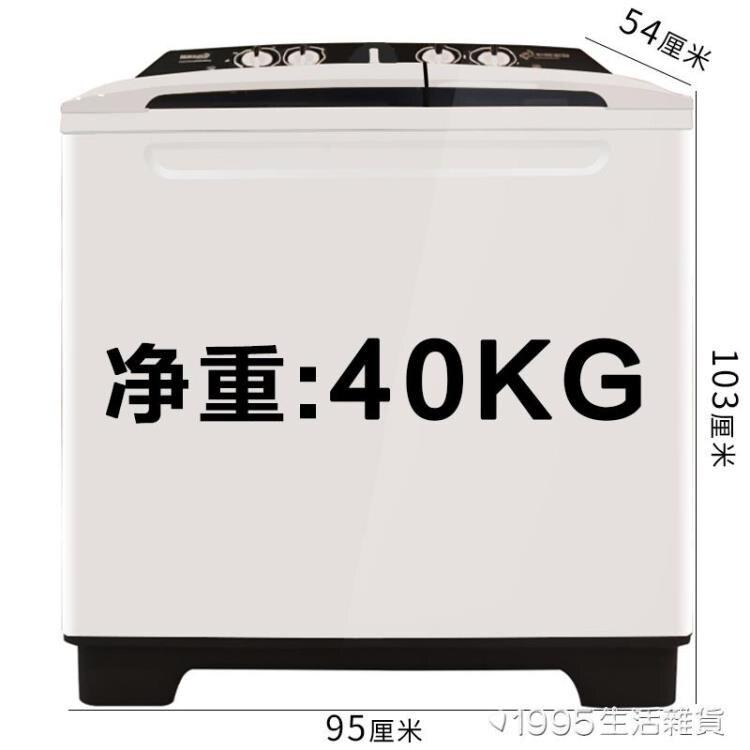 巨無霸15公斤大功率半自動雙桶洗衣機家用不銹鋼雙缸賓館酒店