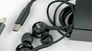 藍牙耳機成主流 Note 20 北美市場不再附送 AKG 有線耳機