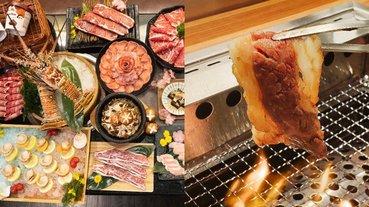 日本 A5 和牛不用千元就能爽吃!3 家高 CP 值和牛燒肉吃到飽推薦,還有「特急列車」送餐到你面前