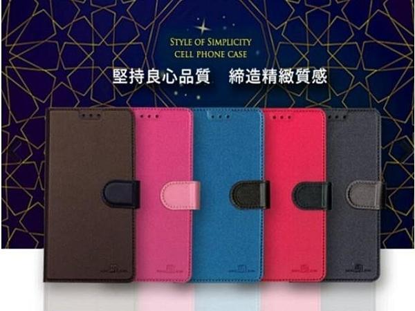 ◆時尚磨砂皮革 ◆軟殼設計,避免傷害手機 ◆磁扣,多功能夾層設計 ◆台灣製造