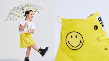 用微笑讓每個下雨天都是好心情 PALLADIUM x SMILEY