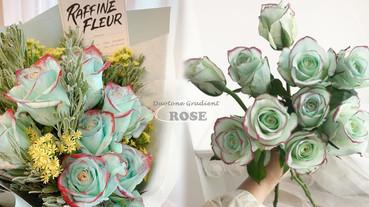 美哭!韓妞INS洗版的「薄荷紅邊漸層玫瑰花束」,聖誕節、紀念日送這束就對了