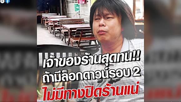 ดัมมี่พารวย24-ชม