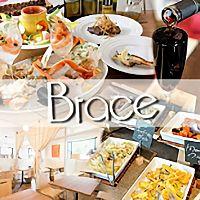 炭焼きワイン食堂Brace