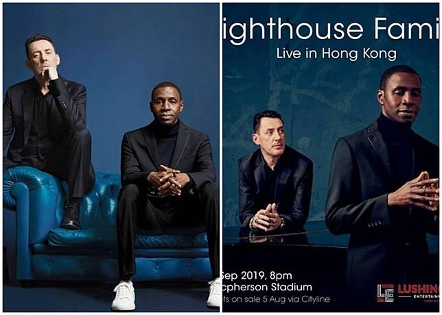英國騷靈二人組合Lighthouse Family取消來港開騷。