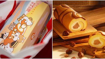 柴犬控必吃甜點!亞尼克 x 柴語錄推出超萌限量法式栗子生乳捲滿滿的柴柴超療癒