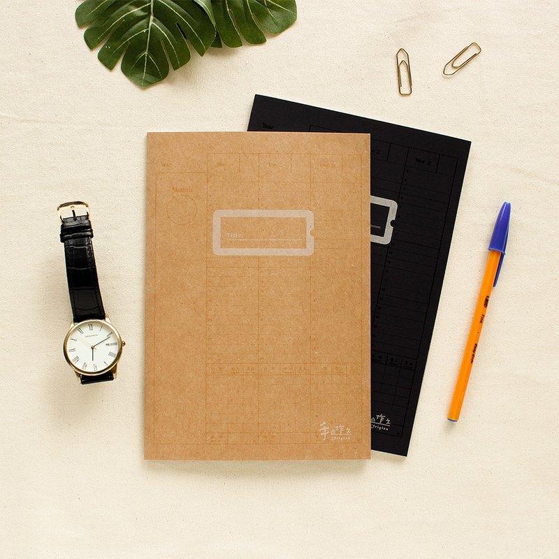 自填式筆記本,兩頁一週,每日以時間軸呈現