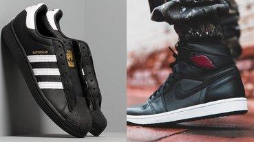 【火客】天下帥鞋,唯黑不敗!推薦 5 雙高 CP 值黑魂球鞋,最便宜的竟然 2500 元有找!