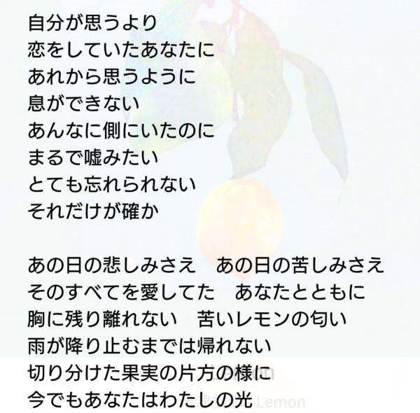 18-02-28-10-46-26-734_deco.jpg