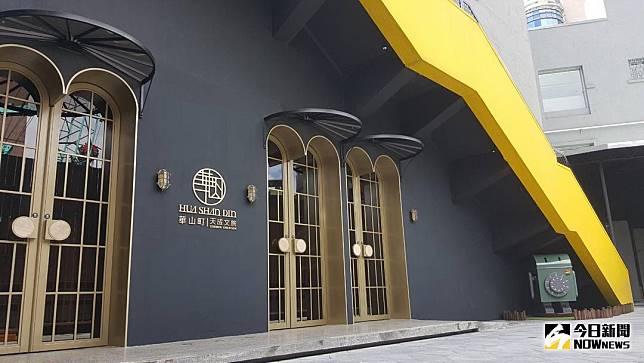 ▲有飯店集團花了2億元打造文創旅店,結合原址銀行金庫的意象,讓旅客入住等於住在「金庫」裡。(圖/記者許家禎攝 , 2018.7.12)