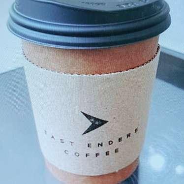 イーストエンダーズコーヒーのundefinedに実際訪問訪問したユーザーunknownさんが新しく投稿した新着口コミの写真
