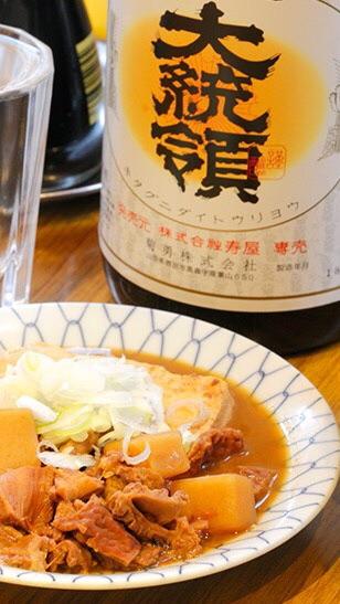 【東京】せんべろ居酒屋情報局