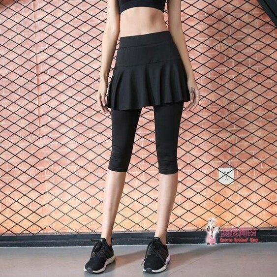 夏季假兩件運動褲女彈力緊身速幹瑜珈褲跑步裙褲健身房訓練七分褲
