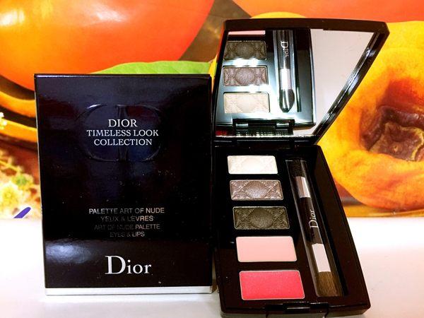 Dior 迪奧彩妝大師眼唇妝盤(迪奧誘唇彩妝盤) 3單色眼影+藍星水唇膏+癮誘鏡光俏唇彩(旅行用)