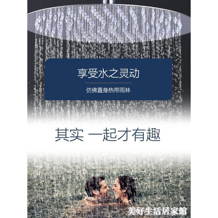 浴室大花灑噴頭不銹鋼增壓淋浴器單頭淋雨頂噴洗澡蓮蓬頭花酒家用 咕嘰咕嘰