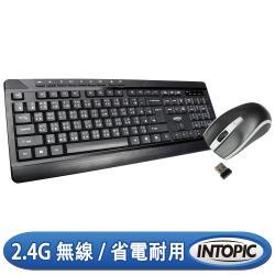 ◎》2.4GHz自動對頻技術 ◎》特殊絲印鍵帽表面,文字不易磨損 ◎》DPI一鍵切換鼠標移動速度商品名稱:INTOPIC廣鼎2.4GHz無線鍵盤滑鼠組合包(KCW-937)品牌:INTOPIC廣鼎型號