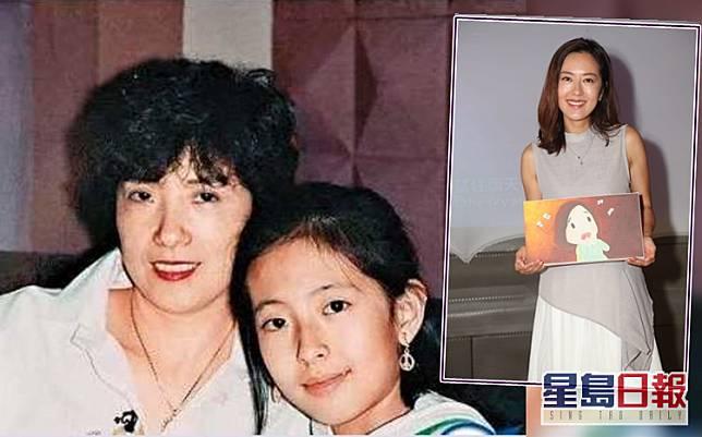 今年母親節,唐詩穎在社交網透露7月會有份禮物送畀媽媽:「記住到時來找我,掛念。」