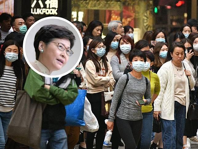 林鄭稱將市民健康放首位。