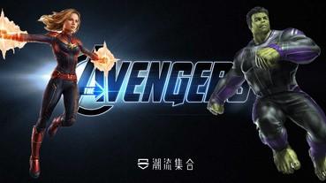 【 首波線索出爐!】Marvel 公布 《 復仇者聯盟 4 》主要角色造型概念照!