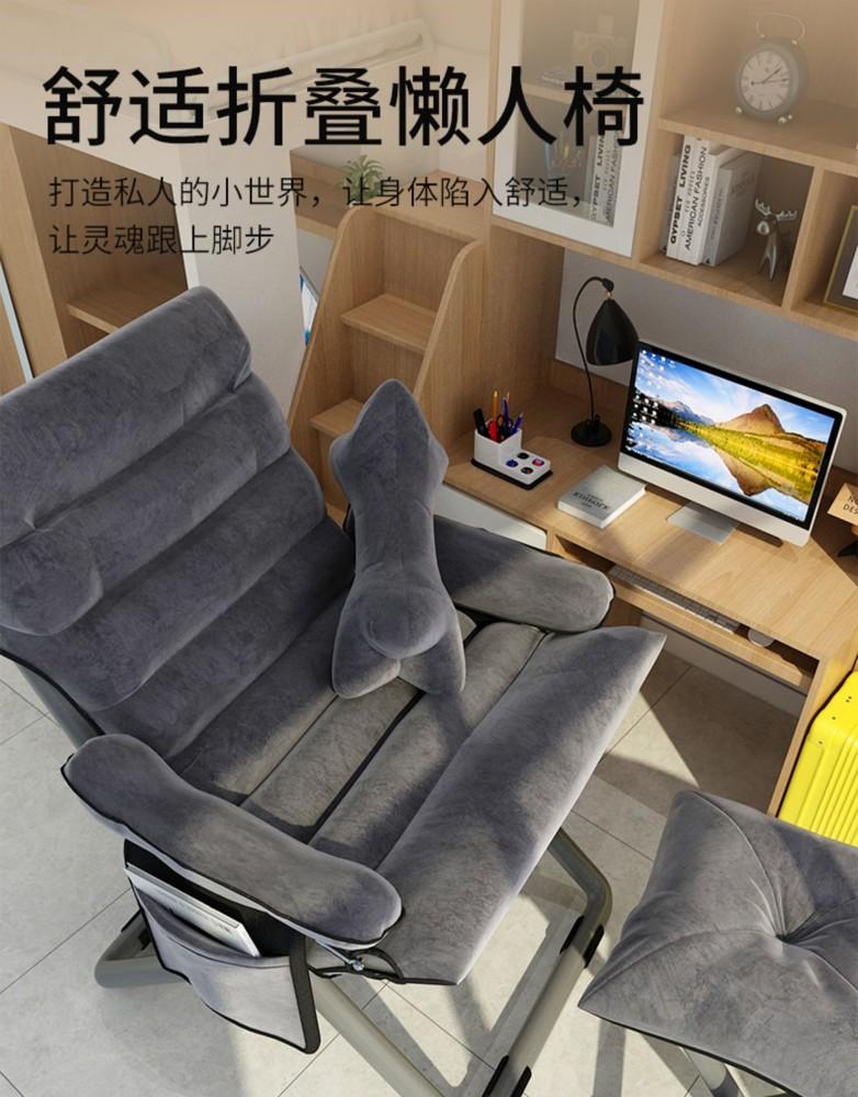 懶人椅現代簡約單人沙發大學生宿舍家用電腦椅子靠背休閒書桌躺椅lx