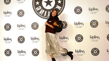 起點現場 / Kipling 2019 秋冬發表!降落傘包當救命包正好