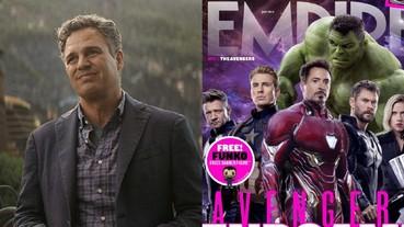 初代六人真的要散?《復仇者聯盟 4》是馬克盧法洛最後一部漫威電影 浩克也將上演自己的結局!