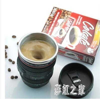 自動攪拌杯 單反鏡頭杯攝像相機懶人牛奶咖啡杯電動全自動攪拌杯子禮物LB8272【彩虹之家】